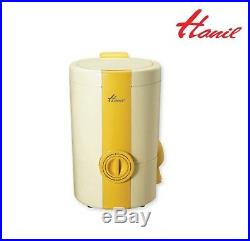 HANIL W-110 Mini Portable Compact Dryer Laundary/ Food Water Extractor